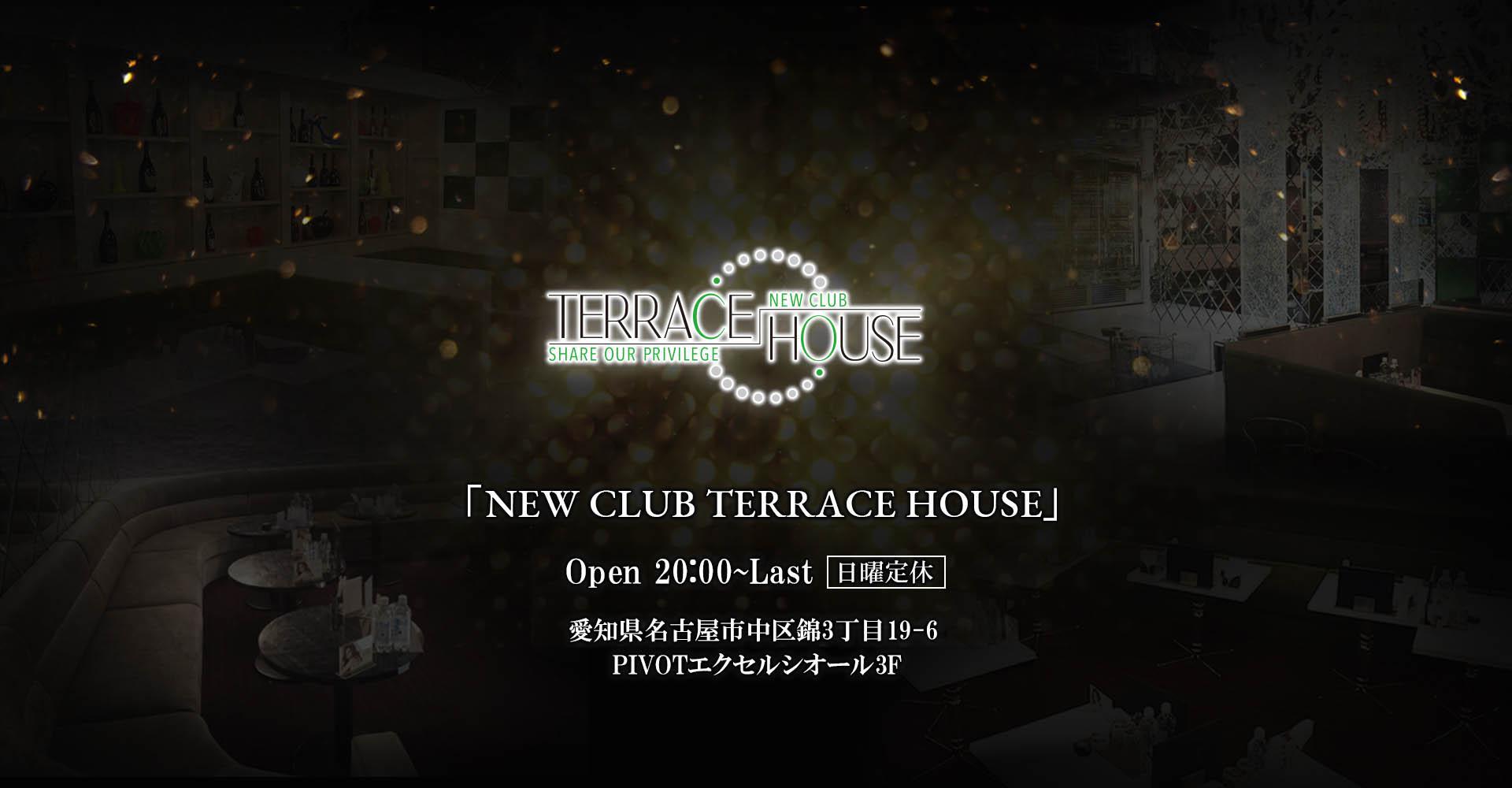 NEW CLUB TERRACE HOUSE